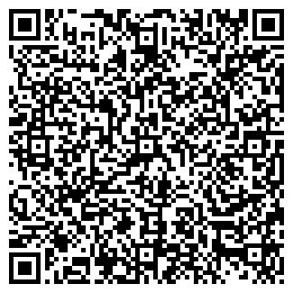 QR-код с контактной информацией организации ЮСТИНА