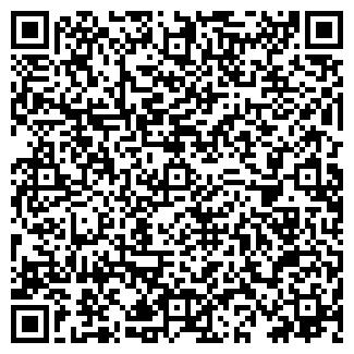 QR-код с контактной информацией организации BELLISSIMO