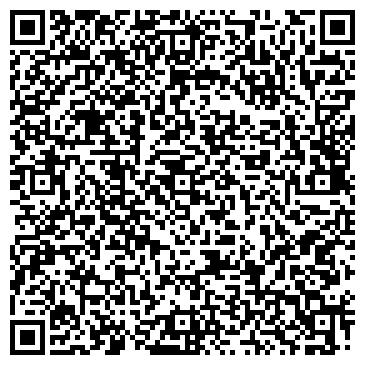 QR-код с контактной информацией организации Салон красоты «Стиль Gentile»