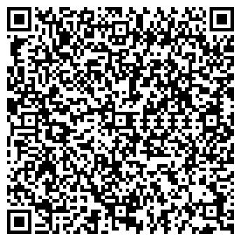 QR-код с контактной информацией организации СТИЛЬ GENTILE