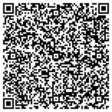 QR-код с контактной информацией организации СТУДИЯ, салон красоты