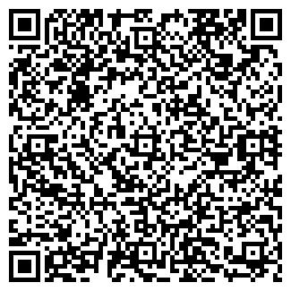 QR-код с контактной информацией организации ТЕРРА-СПА