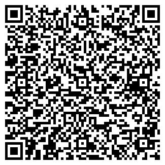QR-код с контактной информацией организации ИЛАНТУР