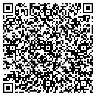 QR-код с контактной информацией организации ТРС-ТУР