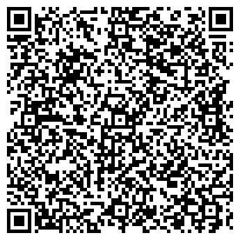 QR-код с контактной информацией организации АШАН БЕЛАЯ ДАЧА
