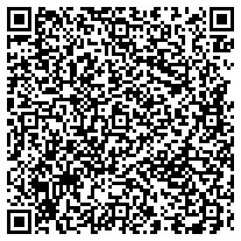 QR-код с контактной информацией организации МЕГА БЕЛАЯ ДАЧА