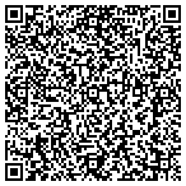 QR-код с контактной информацией организации СУХАРЕВСКАЯ РАЙОННАЯ БОЛЬНИЦА