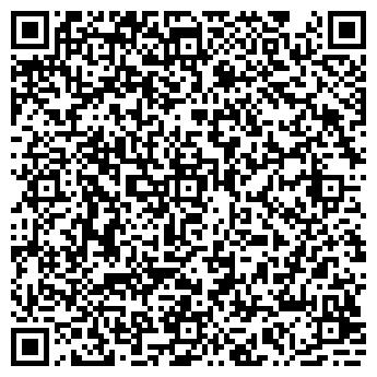 QR-код с контактной информацией организации Филиал