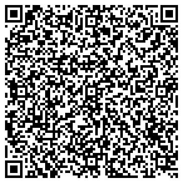 QR-код с контактной информацией организации ОБИ Белая Дача