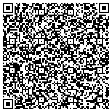 QR-код с контактной информацией организации Экспресс-отделение Ашан-Алтуфьево