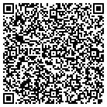 QR-код с контактной информацией организации Отделение в г. Мытищи
