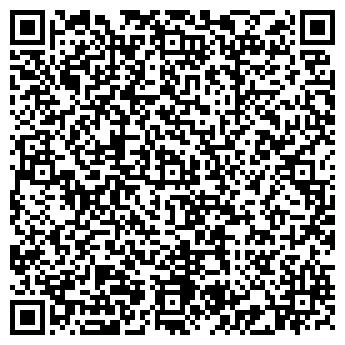 QR-код с контактной информацией организации Операционная касса Мытищи