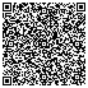 QR-код с контактной информацией организации Операционный офис Мытищи