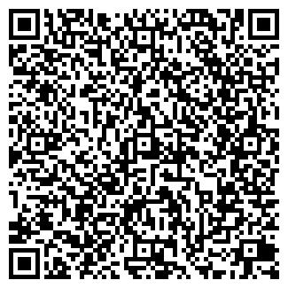QR-код с контактной информацией организации ЮМИКС