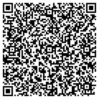 QR-код с контактной информацией организации Отделение Мытищи