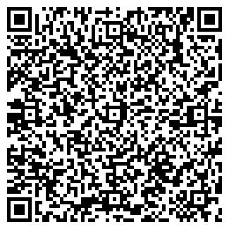 QR-код с контактной информацией организации ЭТАЛОН БАНК