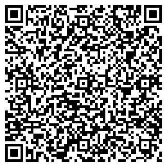 QR-код с контактной информацией организации САРДОНИКС