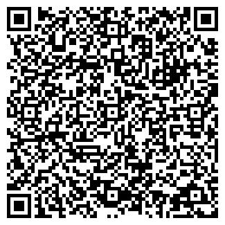 QR-код с контактной информацией организации FOREST VILLE