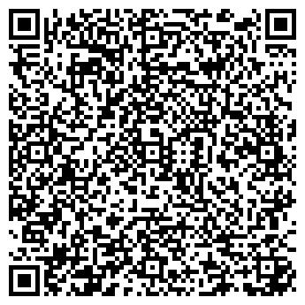 QR-код с контактной информацией организации АШАН-АЛТУФЬЕВО