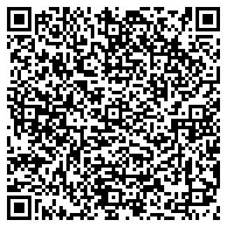 QR-код с контактной информацией организации ГОЛУБОЙ ДУНАЙ
