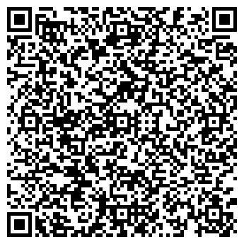 QR-код с контактной информацией организации ПАТИССОН