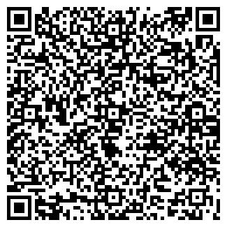QR-код с контактной информацией организации ГЕОПАК