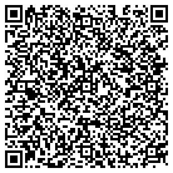 QR-код с контактной информацией организации LIGHT-WOOD