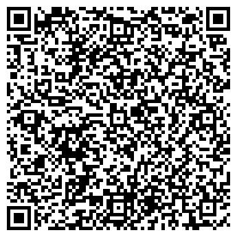 """QR-код с контактной информацией организации """"Каравелла"""""""