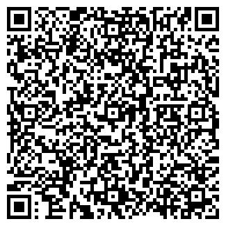 QR-код с контактной информацией организации ШВЕЦ-ИНТЕРКОМ