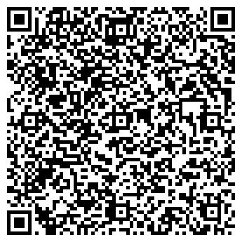 QR-код с контактной информацией организации LEX STYLE