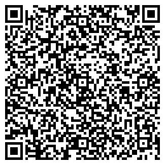 QR-код с контактной информацией организации АЛЬПО