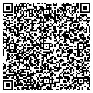 QR-код с контактной информацией организации АРКОС