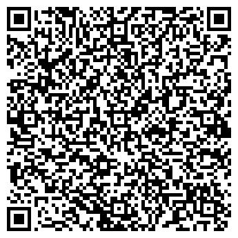 QR-код с контактной информацией организации АРТИС ХХI ВЕК
