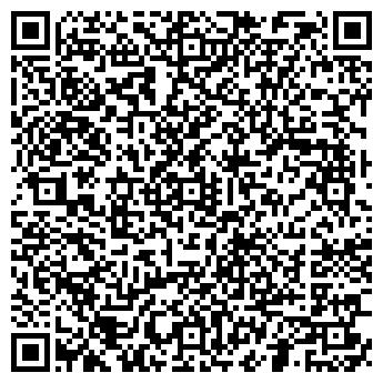 QR-код с контактной информацией организации АТЕЛЬЕ РЕМОНТА
