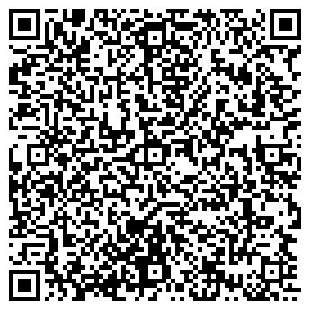 QR-код с контактной информацией организации АТЛАС-ЛЮКС