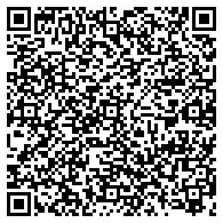 QR-код с контактной информацией организации ДОМ МЕБЕЛИ