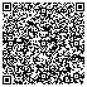 QR-код с контактной информацией организации КАНТРИ-САД