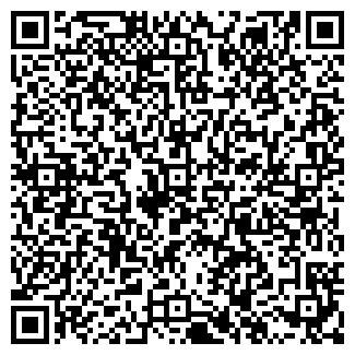 QR-код с контактной информацией организации МОДНЫЕ КУХНИ