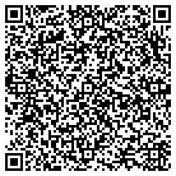 QR-код с контактной информацией организации О.Т.К. ТОРГОВАЯ КОМПАНИЯ