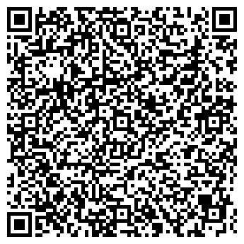 QR-код с контактной информацией организации СТУДИЯ ИНТЕРЬЕРА