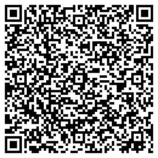 QR-код с контактной информацией организации СТ-СИСТЕМС
