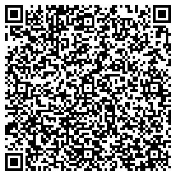 QR-код с контактной информацией организации ТАКСА ФРИ