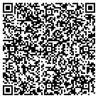 QR-код с контактной информацией организации ТОЧКА ОПОРЫ