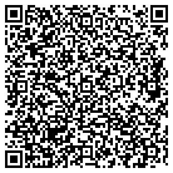 QR-код с контактной информацией организации УЮТ-КОМПАНИЯ ТД