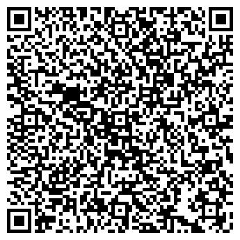 QR-код с контактной информацией организации ФОЛЬКС МАСТЕР