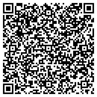 QR-код с контактной информацией организации ЭКОНОМ-МЕБЕЛЬ