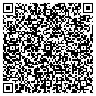 QR-код с контактной информацией организации ЭТРУСКИ