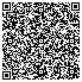 QR-код с контактной информацией организации ALBERT & SHTEIN