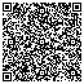 QR-код с контактной информацией организации BELLA CUCINE