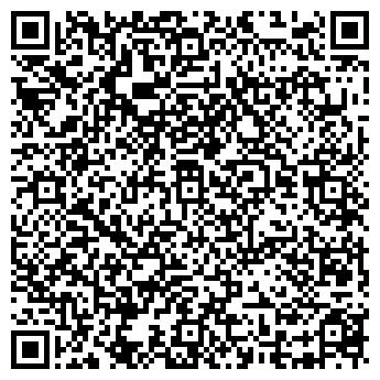QR-код с контактной информацией организации DREAM LAND
